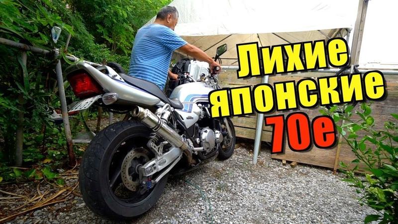 Бывший член уличной банды вспомнил прошлое Показал мне свой мотоцикл
