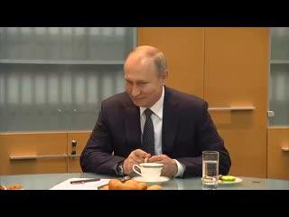 Встреча Президента России Владимира Путина  с многодетной семьёй Сыропятовых