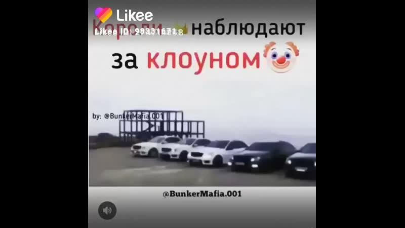 Like_2019-09-12-14-45-27.mp4
