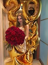 Кристина Княгницкая