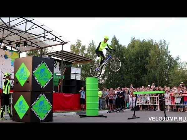 Велошоу на Дне города