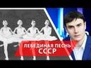 Сергей Шаргунов ДВЕНАДЦАТЬ К годовщине августовских событий 1991
