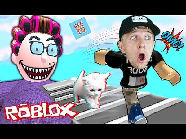 КАНИКУЛЫ у БАБУЛИ в ROBLOX закончились Побегом приключения мульт героя Смешное видео для детей FFGTV