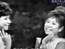 Каникулы любви - Эми и Юми Ито
