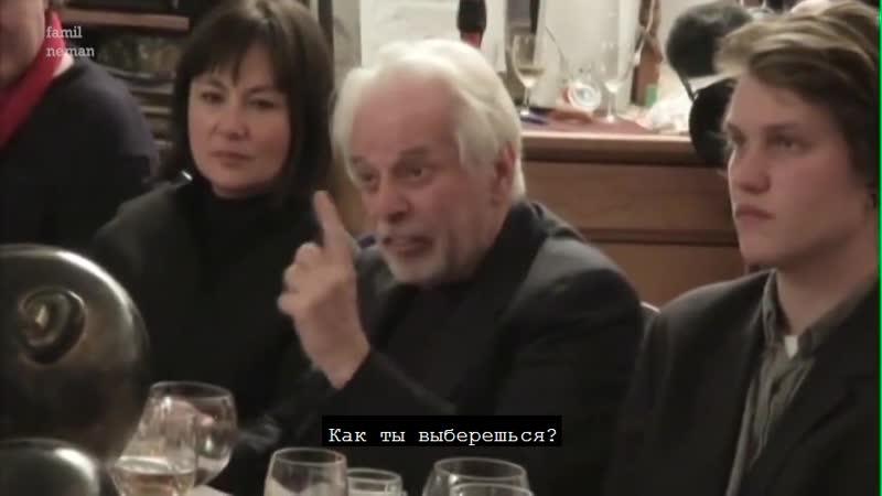 Алехандро Ходоровски задает коан о гранитном блоке