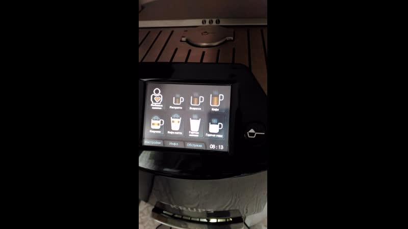 Кофемашина krups barista EA9000 С автокапучинатором