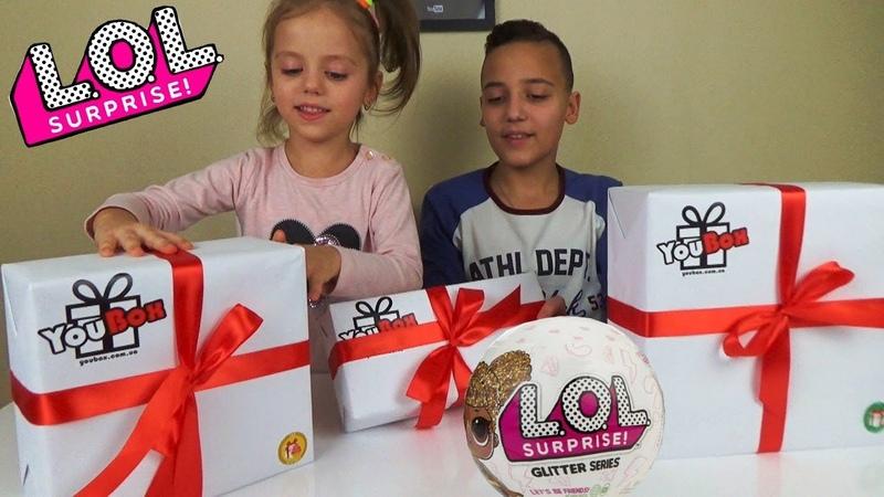 ПОСЫЛКА от YouBox LOL Куклы ЛОЛ РАСПАКОВКА подарков L O L Dolls Surprise Сюрприз БОКС