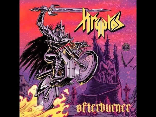 KRYPTOS Afterburner (full album)
