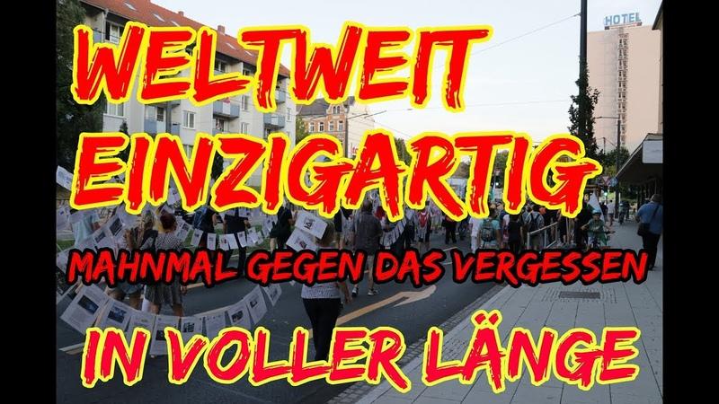 Einzigartig nur in Deutschland Chemnitz Das Mahnmal in voller länge