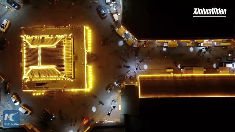 Древний город Синчэн