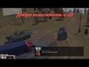 Мод Дух войны Cold War мод В тылу врага Штурм 2 Чечня Волчье логово Добро пожаловать в ад