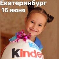Логотип  DIAMOND PHOTO Екатеринбург (Закрытая группа)