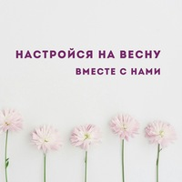 Логотип Профком студентов и аспирантов ТулГУ (6+)
