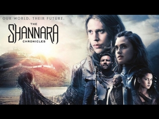 THE SHANNARA CHRONICLES Season 1 NYCC TRAILER (2015) Choosevoise.ru в какой озвучке смотреть сериал?