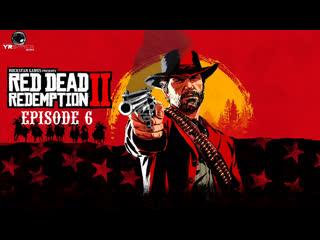 Wild Wild West episode 6! RDR 2 by alesha!