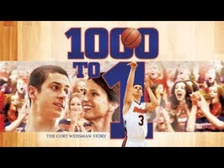 1000 to 1 The Cory Weissman Story (Free Full Movie) Sports Drama