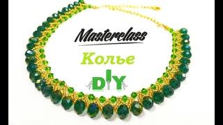 Колье из Бусин Мастер Класс/ Ожерелье из ронделей своими руками/necklace Master Klass!