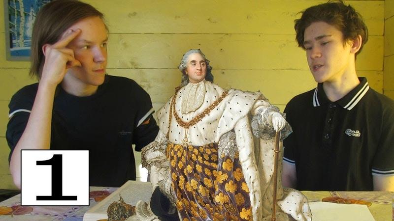 15 Максимилиан Робеспьер и не очень великая французская революция