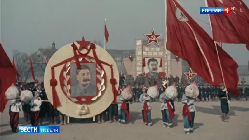 Отрывки фильма Второе рождение Поднебесной Китай глазами советских операторов