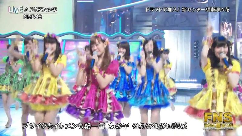 【須藤凜々花 初センター】NMB48 ドリアン少年 FNSうたの夏まつり 2015年7月29日