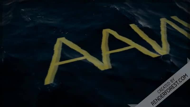 Вечерняя заставка рекламы (ААИК, 01.07.2006 - 31.05.2009) Океан