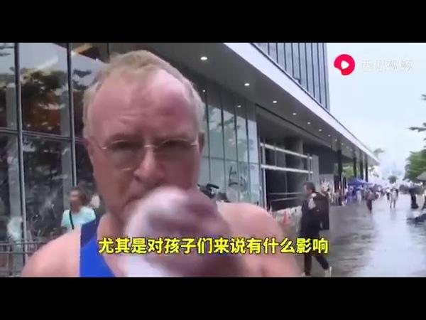 聽聽這位在香港住了35年的英國人怎麼說