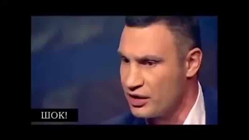 Пародия на Кличко