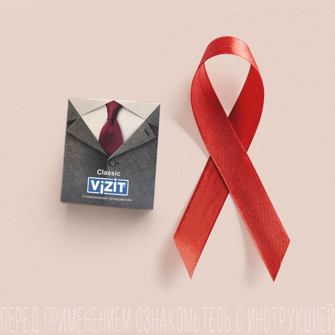 Реклама Vizit, приуроченная к всемирному дню борьбы с ВИЧ из сообщества ВКонтакте