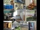 Горный Алтай Чемал Отдых Аренда 5 ком дом 89130939401