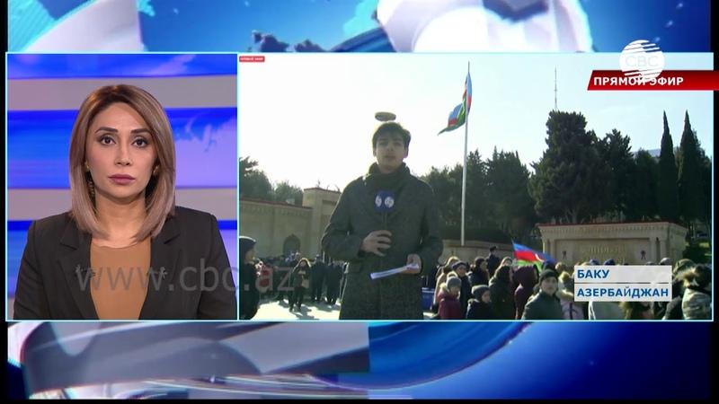 Баку готовится к 30 й годовщине трагедии 20 Января