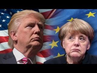 Европейская «дойная корова» осознала, что больше не нужна Вашингтону