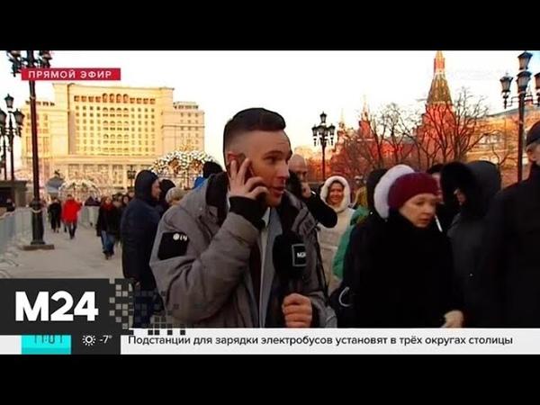 На Манежной площади выстроилась длинная очередь в кассам выставочного центра Москва 24