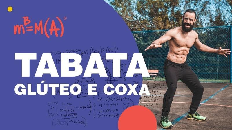 TREINO TABATA PARA GLÚTEOS E COXA | XTREME21