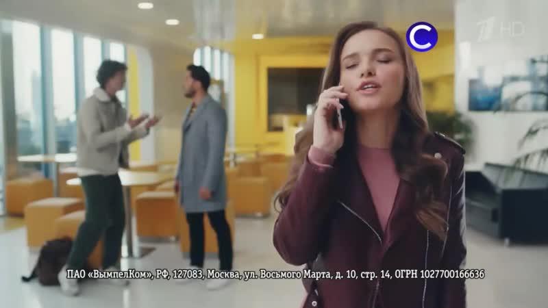 Окончание программы Городок реклама и начало фильма Стражи Галактики 2 СОЛО 2 11 2019