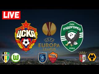 ЦСКА - Лудогорец 1 -1 Обзор матча