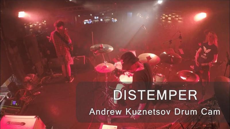 STORMM TIMES - Distemper (Andrew Kuznetsov Drum Cam @ Club ZAL 2019)