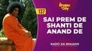 Sai Prem De Shanti De Anand De