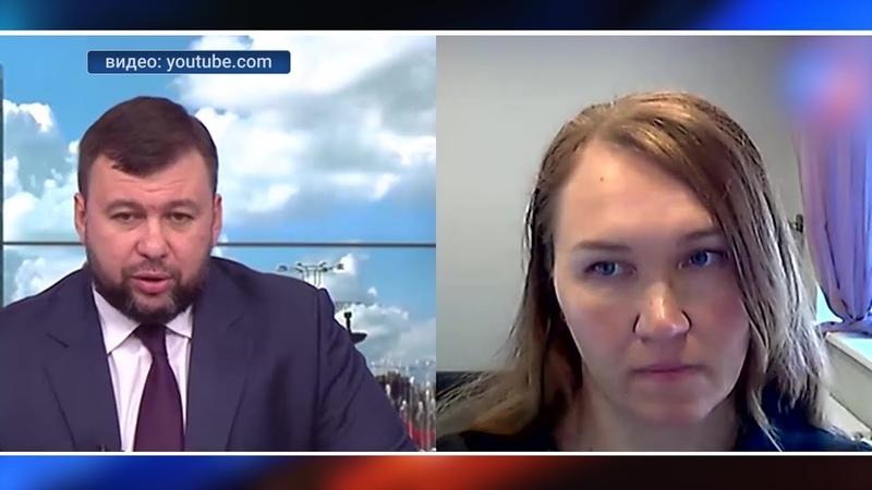 Глава ДНР рассказал в интервью что Зеленский имитирует стремление к миру