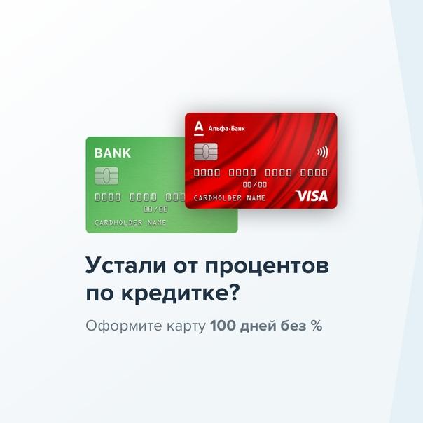 комиссия за годовое обслуживание кредитной карты