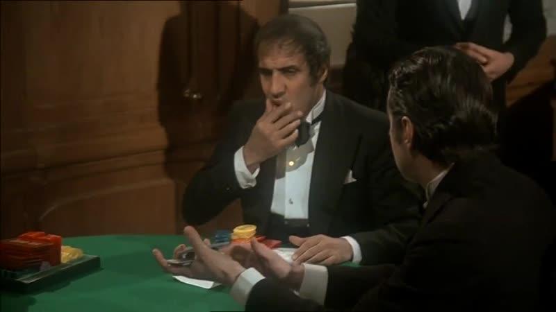 Блеф (1976) полная режиссерская версия