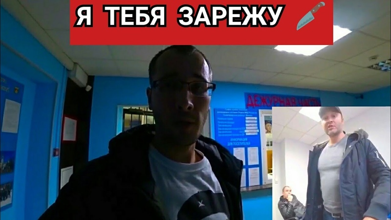 Я ТЕБЯ ЗАРЕЖУ ТАМ ВНИЗУ ДЕГЕСТАНЦЫ АУЕ директор таксопарка напал с ножом МосГосТакси из 90 хх