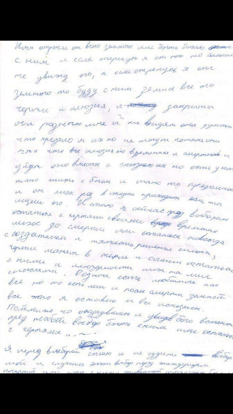 """Алёна Намлиева - Подробный разбор """"АллатРа"""" Опасности этого учения LqTb4quAhnM"""