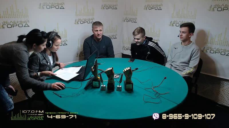 Live: РАДИО Зеленый город 107.0 FM