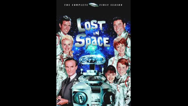 Затерянные в космосе 2 20 Космические Викинги 1967