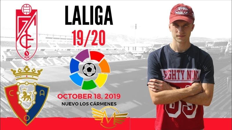 Гранада - Осасуна прогноз|18.10.2019|Granada - Osasuna