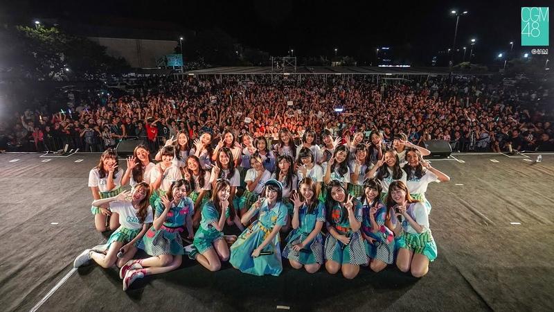 CGM48 FIRST PERFORMANCE @BNK48 7th SINGLE ROAD SHOW 77 ดินแดนแสนวิเศษ