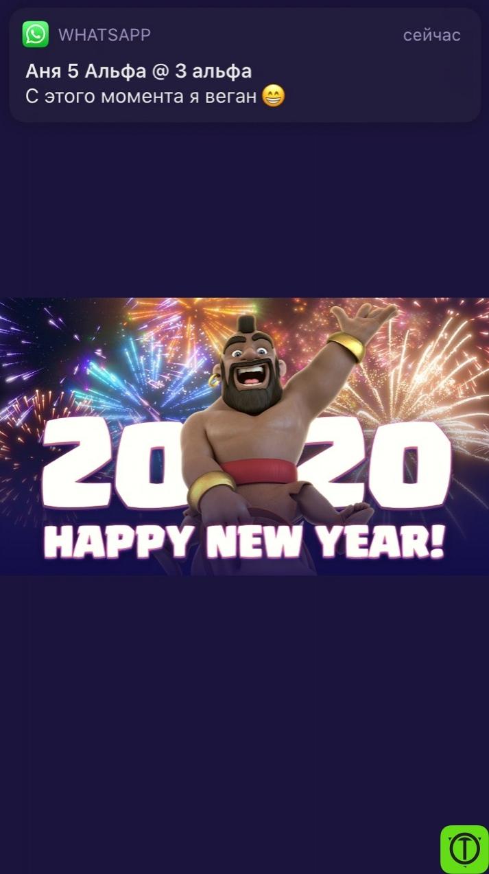 #НовостиCR  С новым годом  Каковы ваши