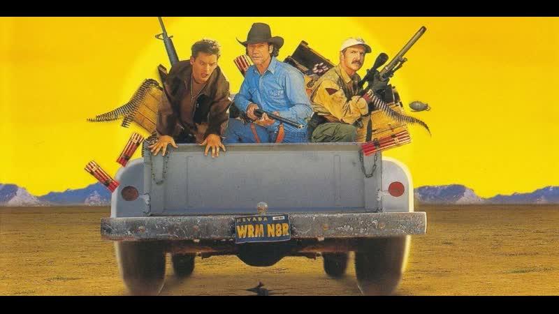 GoodMovie Дрожь земли 2 Повторный удар 1996