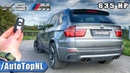 635HP BMW X5M E70 | REVIEW POV on ROAD AUTOBAHN | NO SPEED LIMIT by AutoTopNL