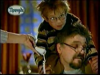 Реклама ТВЦ, 18 04 2004 Blendax, Maggi, Причуда, Меланж, Растишка